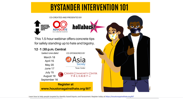 HPJC - Bystander Intervention Training 2021.png