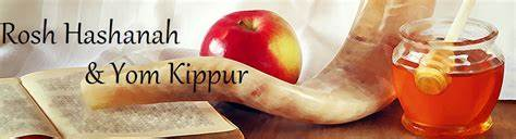 Rosh Hashanah - Jewish New Year 2020 and Yom Kippur - Day of Atonement.png
